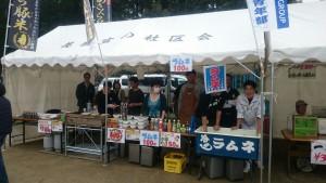 美奈宜の杜 イベント4月 (5)