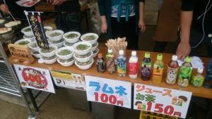 美奈宜の杜 イベント4月 (4)